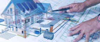 Профессиональное проектирование систем водоснабжения и канализации
